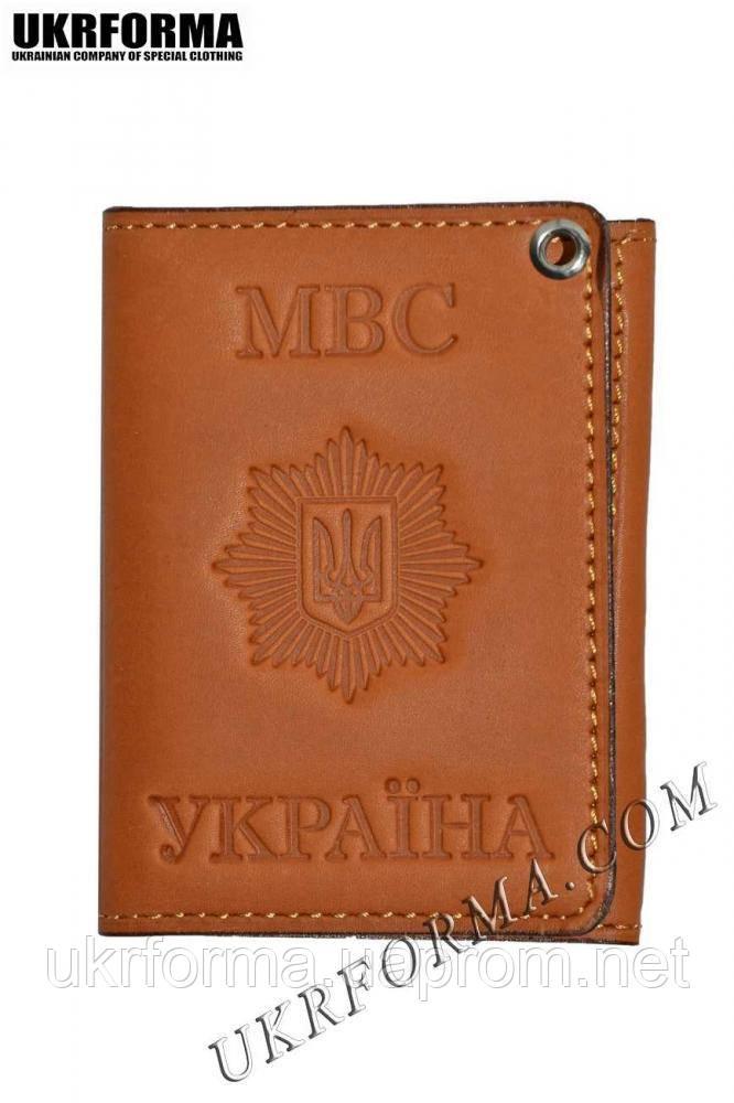 Обкладинка на посвідчення МВС Україна