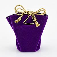 Подарочный мешочек бархатный фиолетовый 1014, размер 5*5 см