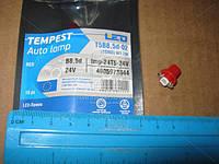 Лампа LED панель приборов, подсветкa кнопок T5B8,5d-02 (1SMD) W1.2W  B8.5d  красная 24V  tmp-24T5-24V