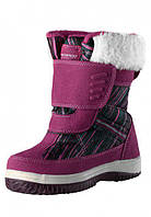 Зимние ботинки для девочки LassieТес 769111-3323. Размеры 24-35.