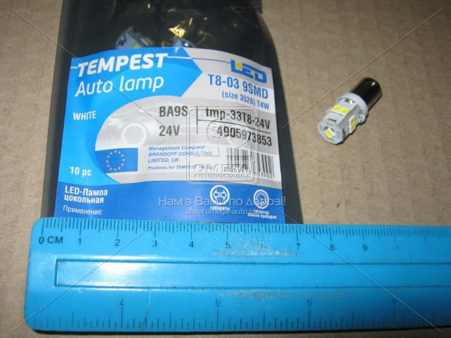 Лампа LED  габарит, посветка панели приборов  T8-03 9SMD (size 3528) T4W (BA9s)  белый 24V  tmp-33T8-24V - АВТО ЛЮКС ЦЕНТР в Кривом Роге