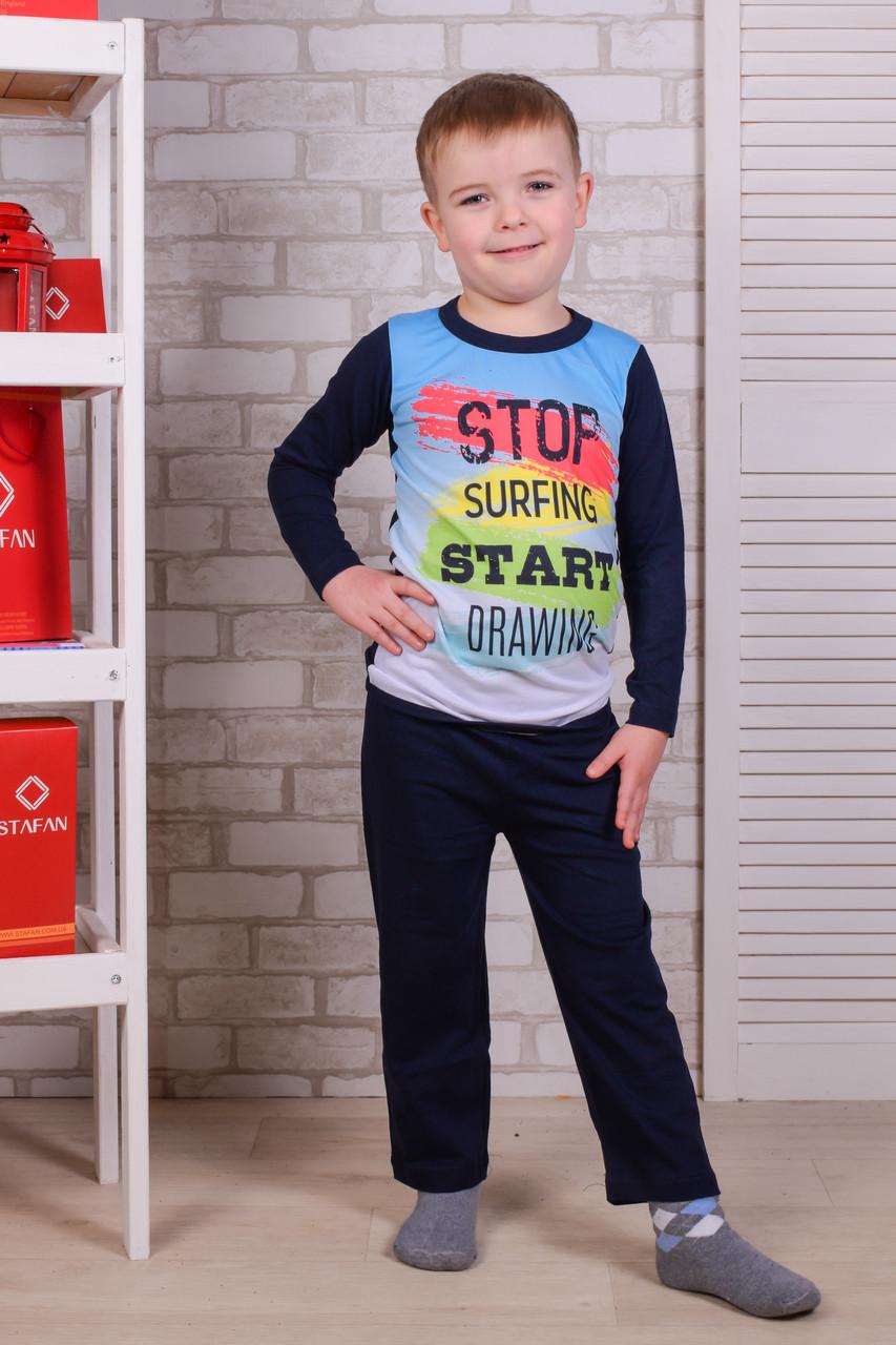 Детский комплект штаны+кофта для мальчика Турция. Kids Angel C-338. Ра