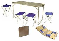 Набор туристической складной мебели Tramp TRF-005