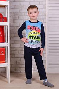 Детский комплект штаны+кофта для мальчика Турция. Kids Angel C-338. Размер 6-8 лет.
