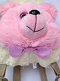 Детский рюкзак игрушка Медвежонок 22*24*8 см, фото 3