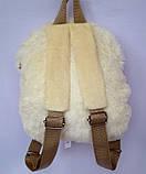 Детский рюкзак игрушка Медвежонок 22*24*8 см, фото 5