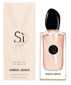 Женская парфюмерная вода Giorgio Armani Si Rose Signature Eau De Parfum (Джорджио Армани Си )