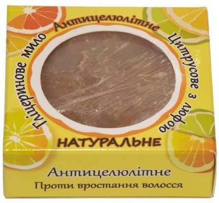 Антицеллюлитное. Натуральное глицериновое мыло, 100 г