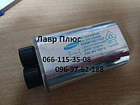 Конденсатор высоковольтный 1.05 mf 2100v для микроволновой печи
