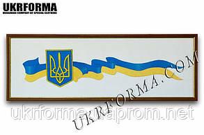 Вишита картина герб на прапорі України
