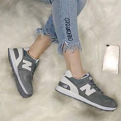Женские кроссовки New Balance 574 (Нью Баланс) серые