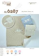 Вязаный плед NipperLand для новорожденного (6287)