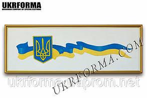 Вишита картина герб на прапорі України в золотистій рамці