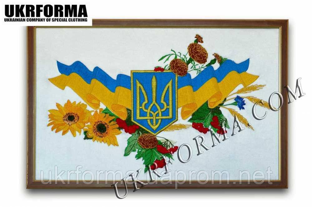 Вишита картина Українська символіка №2