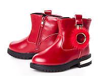 Яркие модные сапожки для девочкиновинка.(р26-29)