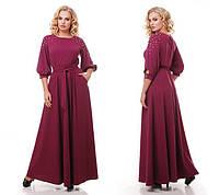 Женское нарядное платье длинное в пол Вивьен цвет марсала / размер 48-50, 52-54, 56-58
