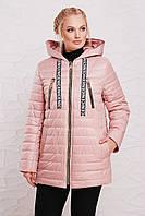 Женская демисезонная куртка больших размеров 48208 пудра