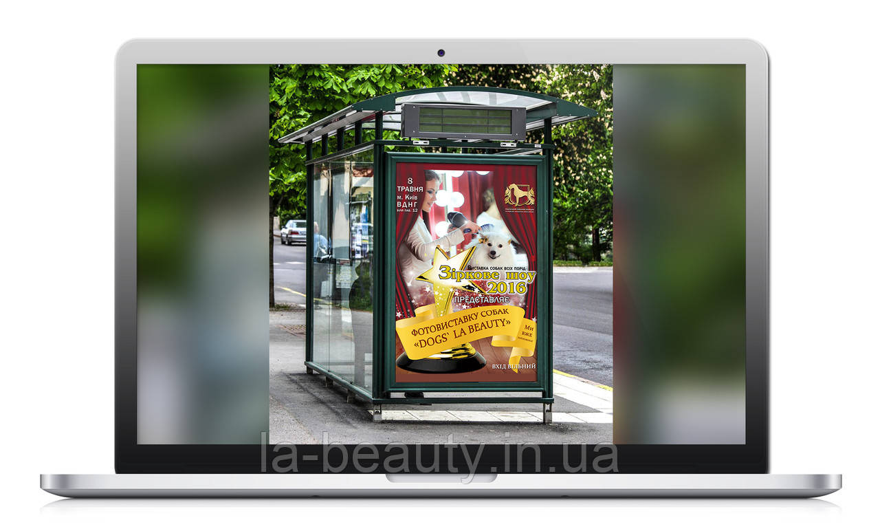 Дизайн рекламы фотовыставки
