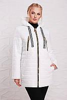 Женская демисезонная куртка больших размеров 48208 белая