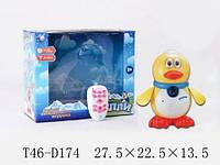 """Интерактивный Пингвинчик, Интерактивно-обучающая игрушка """"Пингвиненок Вилли"""", 2052RU"""
