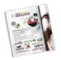 Дизайн рекламы для журнала / каталога