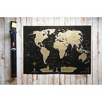 Интересный подарок для путешественников. Cкретч-карта мира My Black Edition на английском языке