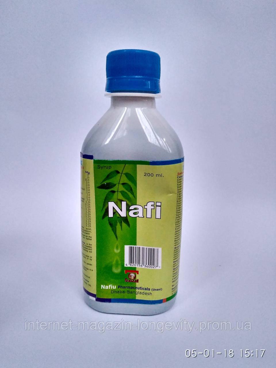 Нафи. Природный биоактивный комплекс. Для очищения крови, лимфы, сосудов, для нормализации обмена веществ.