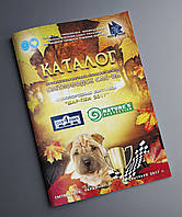 Дизайн и печать каталога выставки собак