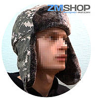 Шапка-ушанка зимняя камуфляжная