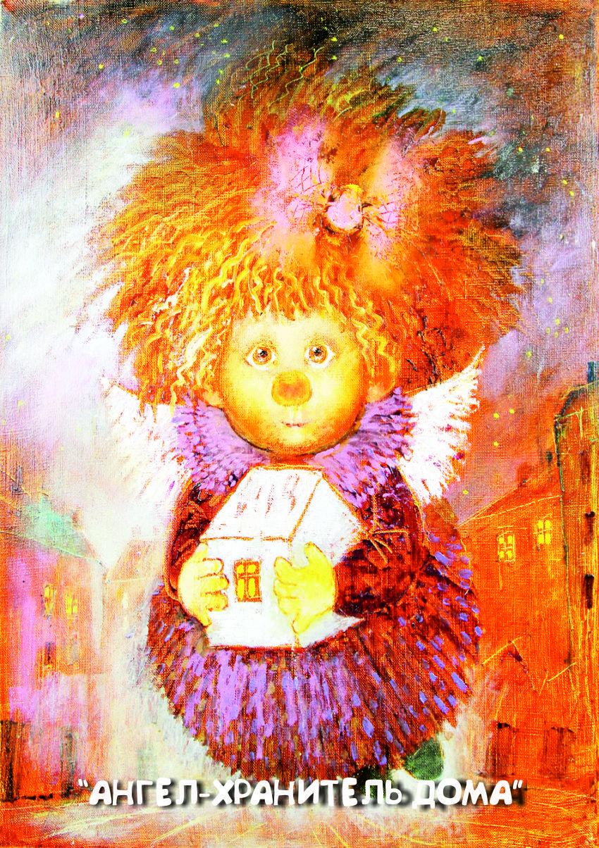 Магнит на холодильник. Ангел-хранитель дома. Виниловый магнит. Ангел