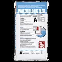 Неорганическая  гидроизоляционная смесь WATERBLOCK FLEX комп. А(25кг.)