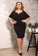 Женское стильное платье Эмми / размер 48-72 батальные размеры