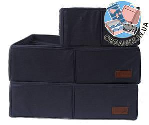 Комплект органайзеров для нижнего белья 3 шт ORGANIZE (джинс)