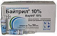 Байтрил 10% (энрофлоксацин 100 мг) 100 мл Kollen антибиотик для цыплят, бройлеров, индюшат, утят и гусят
