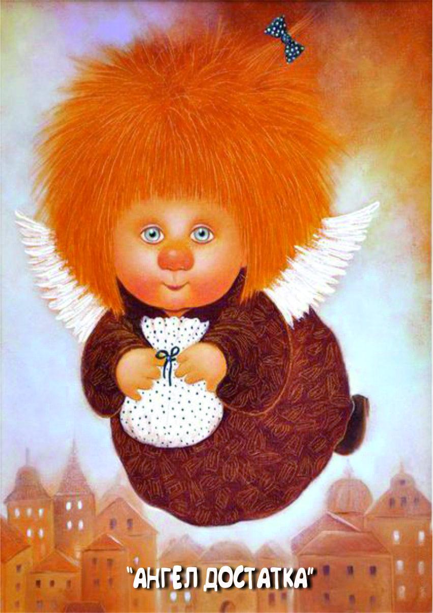 Магнит на холодильник. Ангел достатка. Виниловый магнит. Ангел