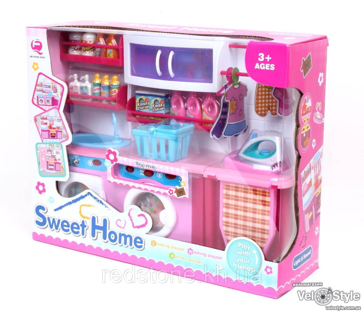 Игровой набор кухня №2 звук, свет, гладильная доска, утюг