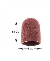 Насадка-колпачок педикюрная  D16, 100 грит