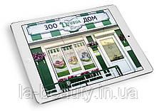 Дизайн (оформление) входной группы салона красоты для животных / груминг салона / зоосалона
