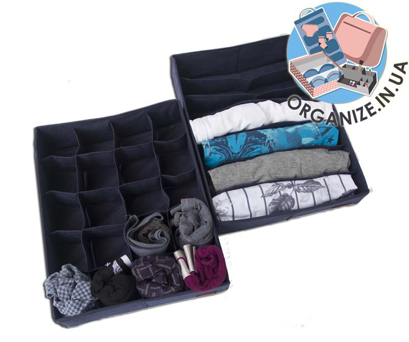 Набор органайзеров для нижнего белья 2 шт ORGANIZE (джинс)