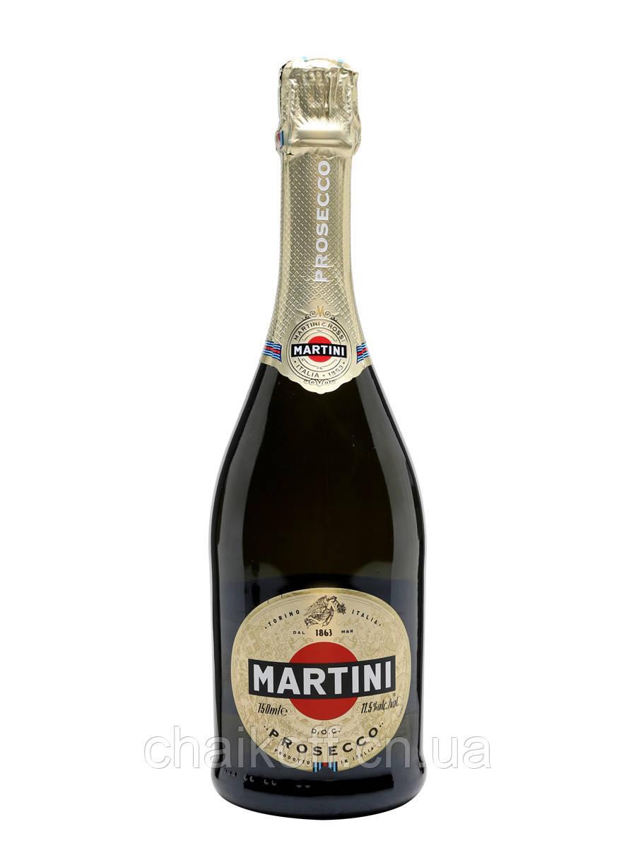 Игристое вино Martini Prosecco (оригинал)Италия 0.75 л