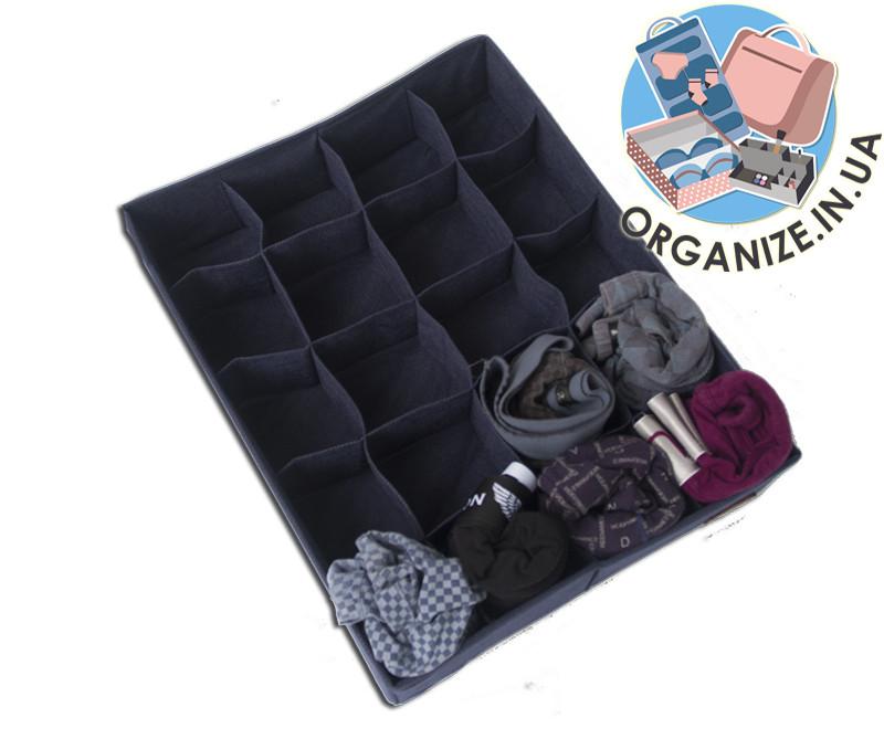 Коробка для трусов 20 ячеек ORGANIZE (джинс)