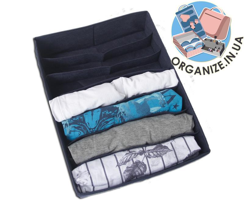 Коробка для маек и футболок ORGANIZE (Джинс)