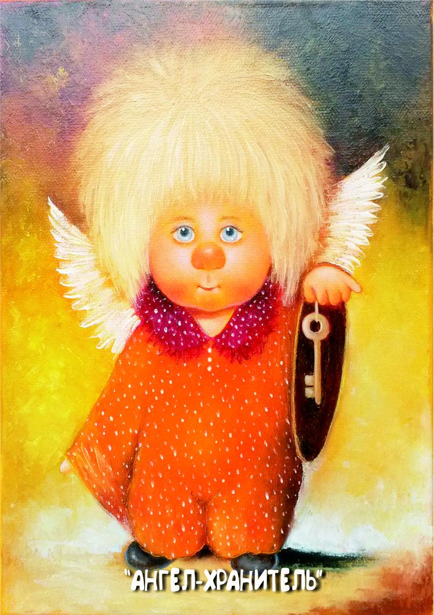 Магнит на холодильник. Ангел-хранитель. Виниловый магнит. Ангел
