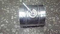 Дроссель-клапан ДКк 125
