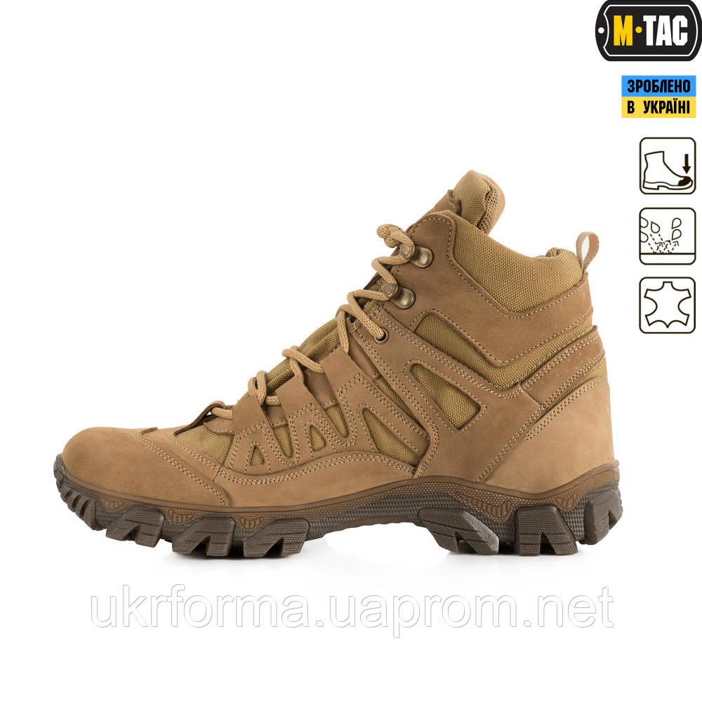 M-TAC черевики польові MK.2 КОЙОТ