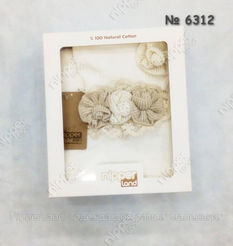вязаное одеяло для новорожденного Nipperland 6312 цена 950 грн