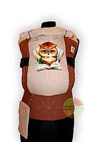 Эрго-рюкзак Совёнок с книгой Citrus Sling