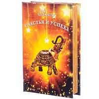 Подарок книга сейф (26х17х5 см.)