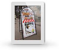 Дизайн и производство штендеров (выносной рекламы)