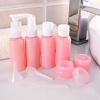 Набор косметических баночек емкостей для путешествий розовый